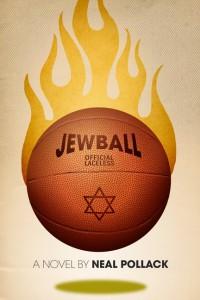 jewball_comp